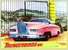Thunderbirds Are Go - FAB 1 Magnet